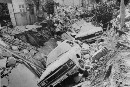 Las Explosiones de Guadalajara en 1992