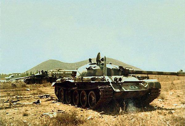 Guerra de Yom Kipur