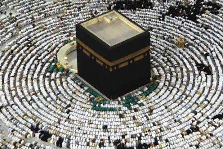 El nacimiento del Islam