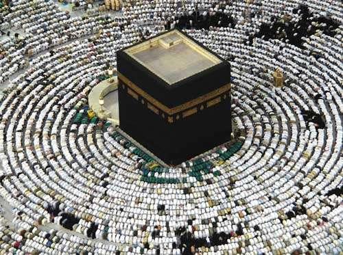 Kaaba en la Meca