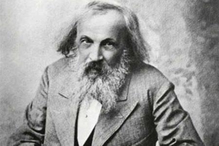 Dmitri Mendeléiev y la Tabla Periódica de los Elementos