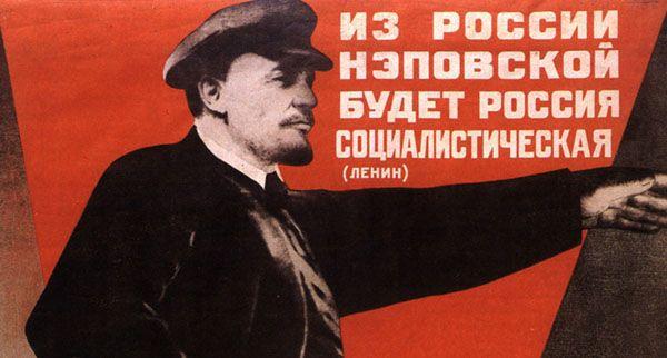 NEP Lenin
