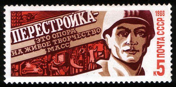 Perestroika - Gorbachov