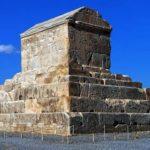 Ciro II, el rey que condenó a un río