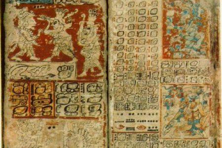 Chilam Balam, documentos de la cultura maya