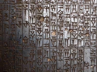 Código-Hammurabi