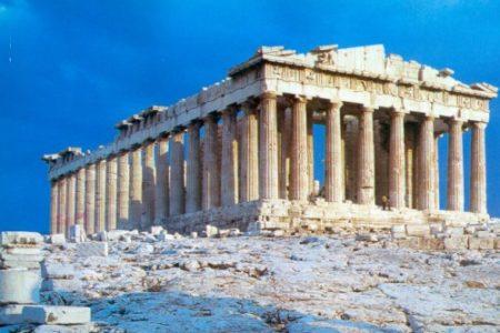 El funcionamiento de la Democracia Ateniense
