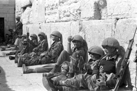 La creación del moderno Estado de Israel