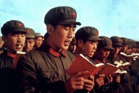 El Libro Rojo de Mao, propaganda de un régimen