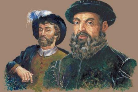 La primera vuelta al mundo, de Magallanes a Juan Sebastián Elcano
