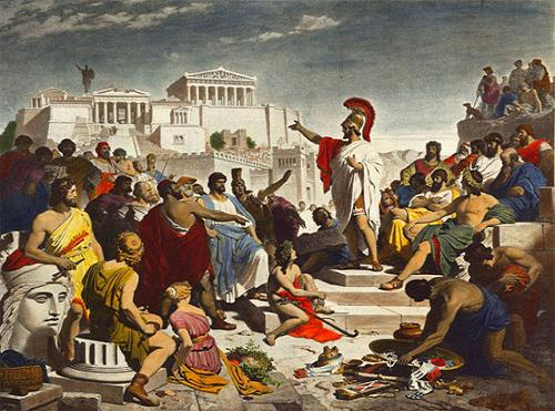 La oración fúnebre de Pericles
