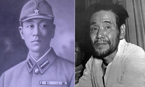 Soldado japones